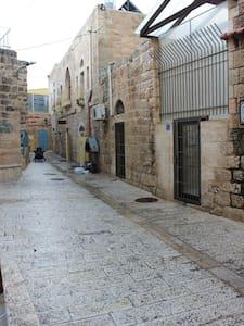 Visit Jerusalem, stay in Bethlehem! - 公寓