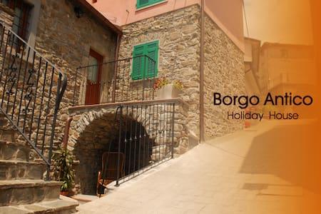 Borgo Antico - Madrignano - Dom