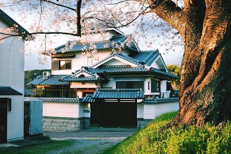 松廬。奈良は山の別荘に伴う。和風庭園。展望スイートルーム - Nara-shi - 别墅