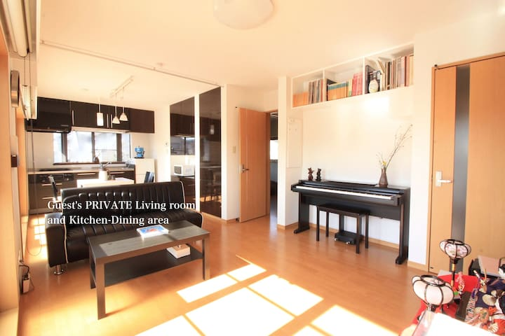 Private Spaces in Musician's Home