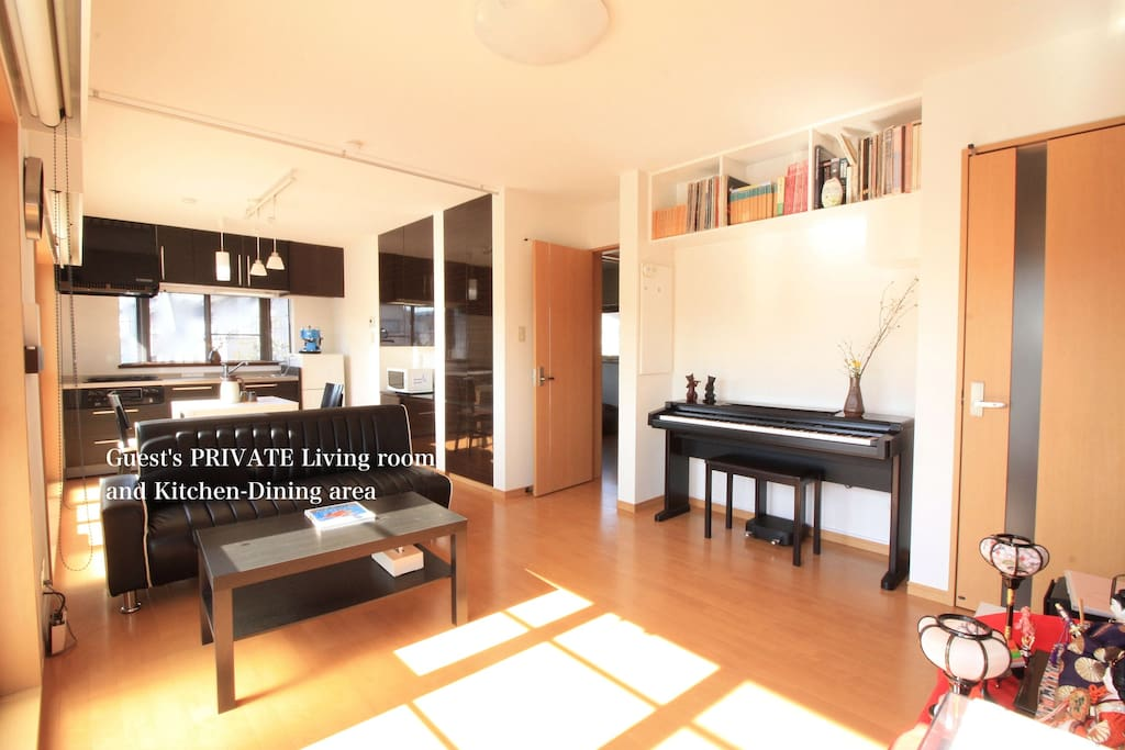 Private spaces in musician 39 s home houses for rent in for Living room of satoshi