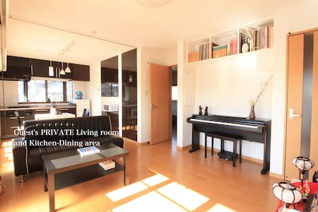 Private Spaces in Musician's Home - Hus