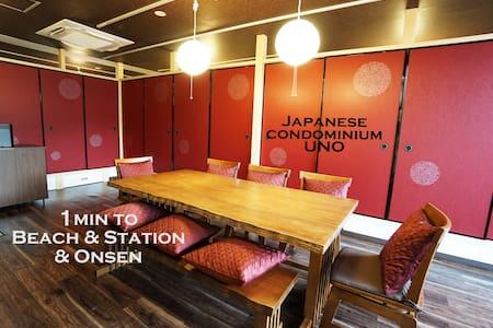Japanese condominium UNO☆1 min to the beach & spa