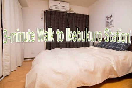 ☆★ 3-minute Walk to Ikebukuro Station ★☆ - Toshima-ku - Apartemen