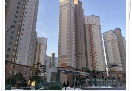 Cozy house in Sejong with Warm-hearted Host - Yeongi-gun - Apartmen