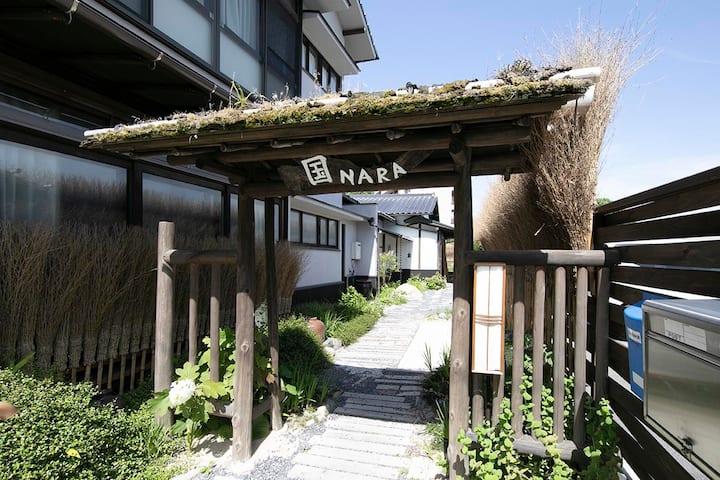 Near Miyajima Japanese style dormitory 2-1
