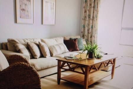 Cozy cozy apartment - 莫尔德 - Haus