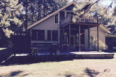 Cottage~home~~private to renter! - Franklinton - 独立屋
