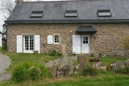 Boutrec / Riec-sur-Bélon - Riec-sur-Bélon - Rumah