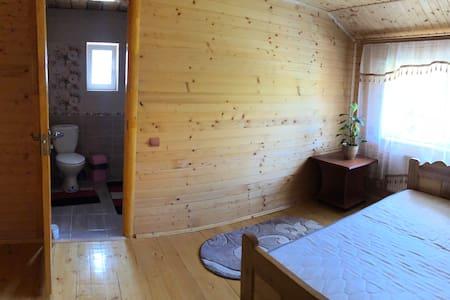 Домашній Затишок
