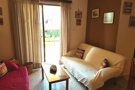 Cozy apartment in the heart of Ayia Napa