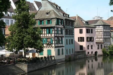 F1 PETITE FRANCE PLEIN CENTRE - Straatsburg - Appartement