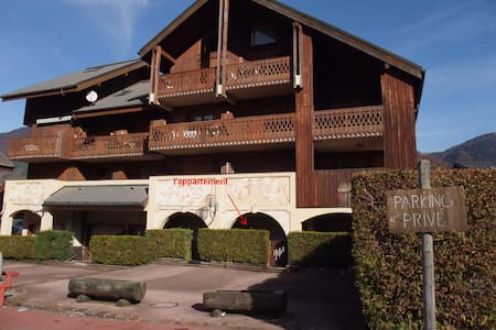 Village Savoyard,Ski grand Massif - Morillon - Apartment