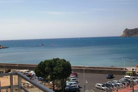 Apto.  Puerto y Playa de Altea - Altea