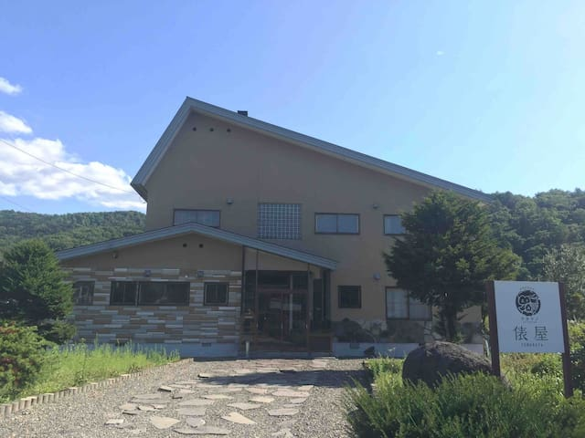 俵屋TAWARAYA -magnificent view of Asahidake Biei-