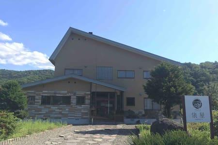 俵屋TAWARAYA -magnificent view of Asahidake Biei-