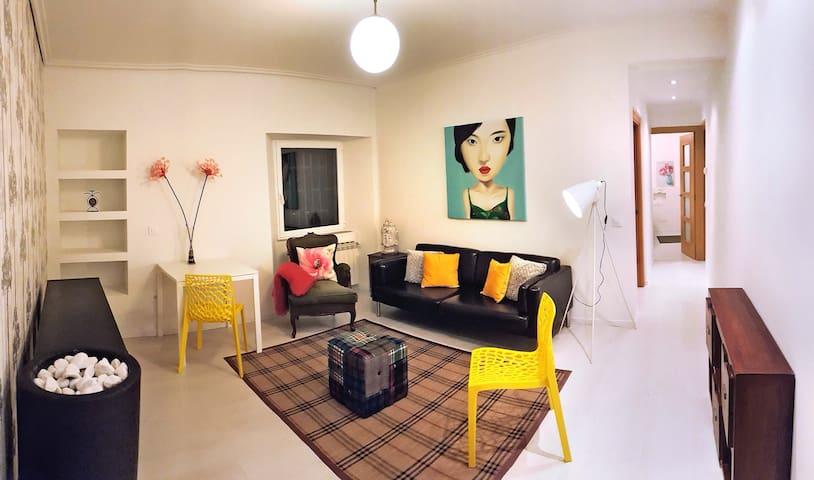 La casa de la Torre - Vitoria-Gasteiz - Condominium