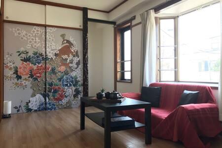★Japanesque Apartment near Shibuya + free wifi★ - 世田谷区 - Apartment