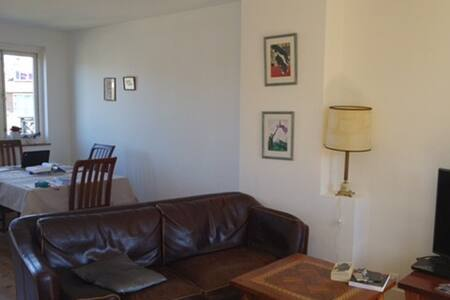 maisonette apt. close to city centre amstelveen - アムステルフエーン