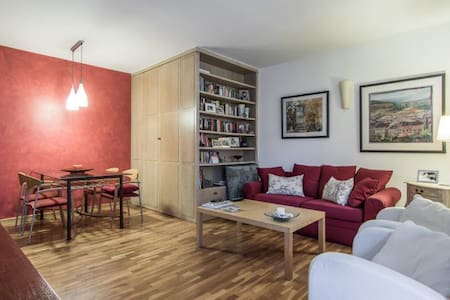 PRIVATE ROOM WITH BATHROOM, SANT CUGAT DEL VALLÈS - Sant Cugat del Vallès - Apartamento