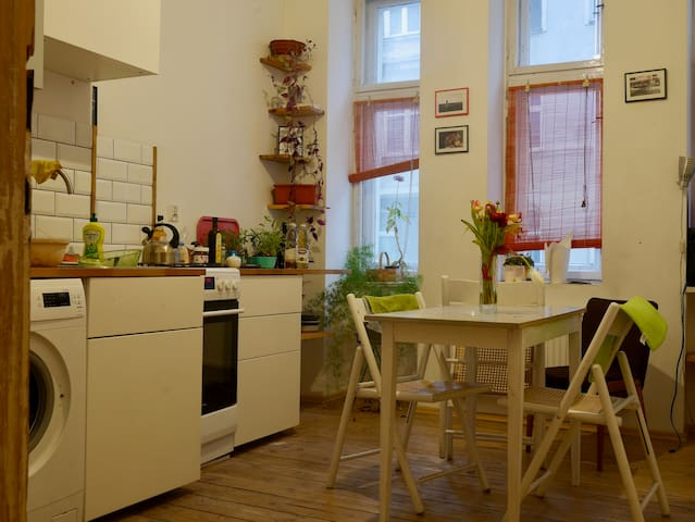 Cozy place close to the city center - Breslavia - Apartamento
