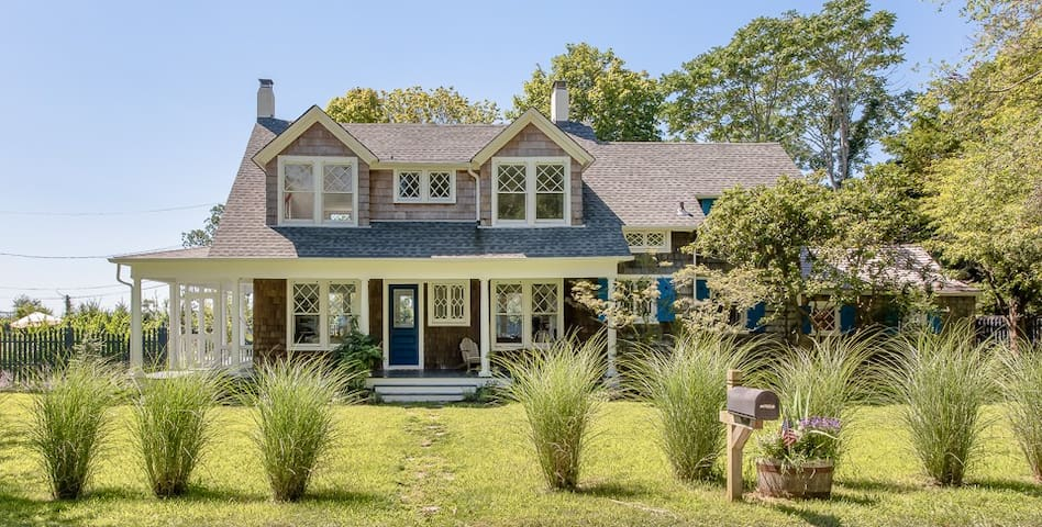 Quiet Beach Cottage Getaway - Westhampton Beach - Casa