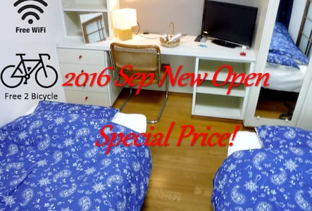 Near DazaifuTenmangu! 2sbed, 2Bicycle, Free WiFi! - Dazaifu - Pis