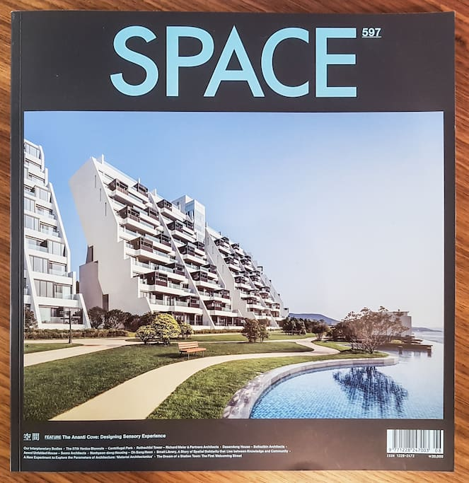 We even got featured in Space Magazine!