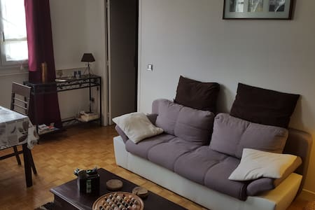 PARIS SOUTH, NEAR CITE U, FREE SECURED CAR PARK, - Gentilly - Apartamento
