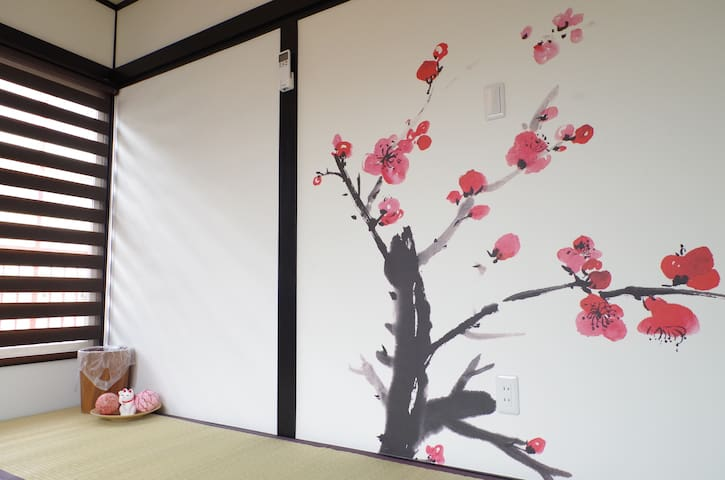 Fully renovated, new & cute Japanese style home. - Setagaya-ku