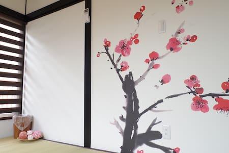 Fully renovated, new & cute Japanese style home. - Setagaya-ku - Rumah