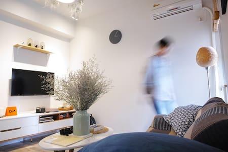 宽窄巷子-高级公寓/北欧风1.8米大床房及日式榻榻米房间OCD Guest House〖老成都民宿〗 - Chengdu - Appartamento