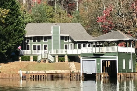 Relaxing Quiet Lake Rabun Retreat - Lakemont - House