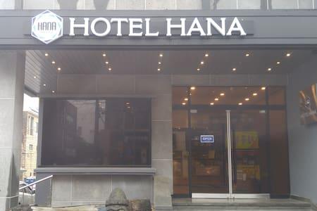 HOTEL HANA(호텔 하나) - Čedžu