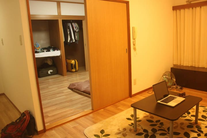 Spacious & Very Clean Private Room - Wako-shi - Casa