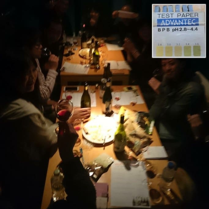 It is a small party for local wine lovers gather.