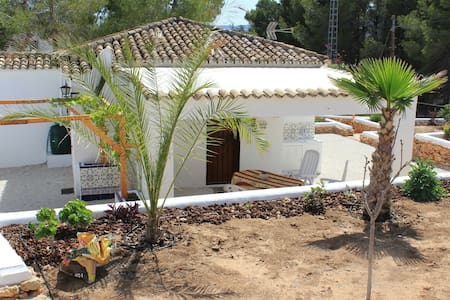 Holiday home casita rayodelsol - Benissa