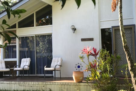 GreenPlace 2 minutes from Sunshine Plaza - Maroochydore