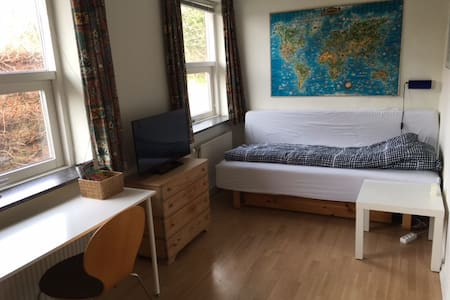 Private room 3 km from center.. - Aarhus