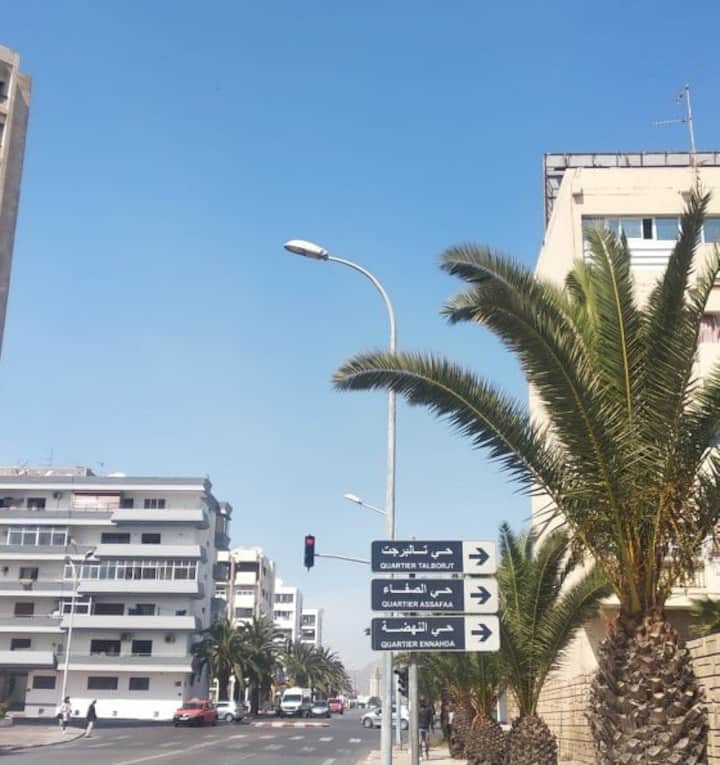 Apartament Prince Moulay Abdallah