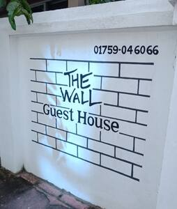 The Wall Guest House