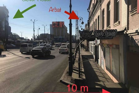 Light apart in the ❤️ of Vladivostok nearly Arbat
