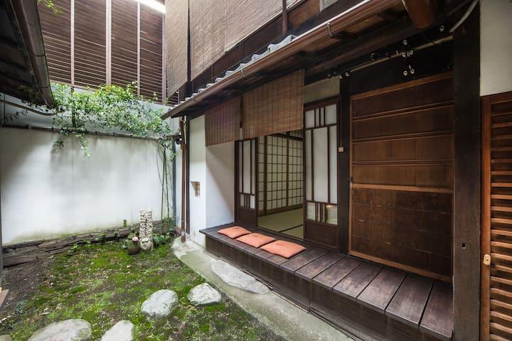 #15 Good location MACHIYA +2Bikes - Kyoto - Hus