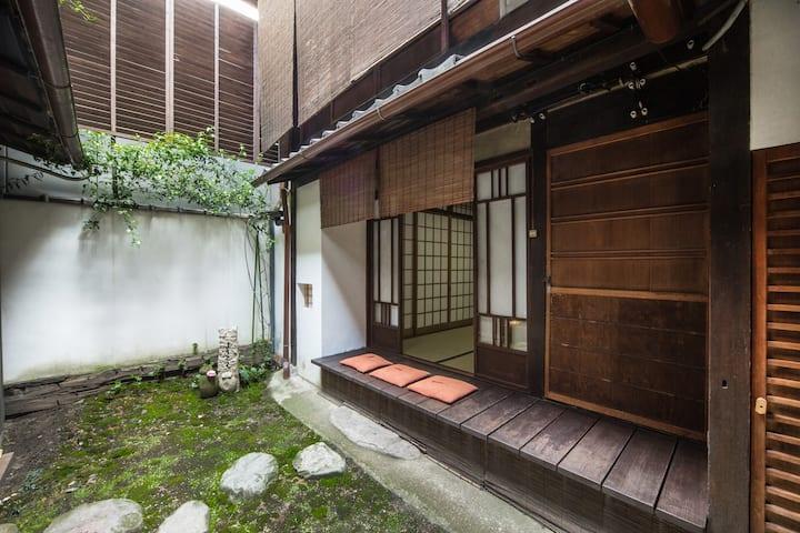 #15 Central of Kyoto.Good location MACHIYA +2Bikes