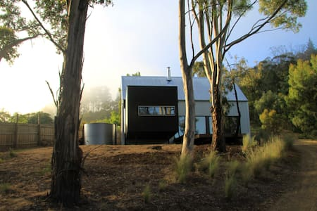 BIGSHEDHOUSE - Huon Valley, Tasmania - Huonville - House