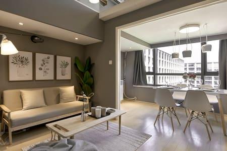 【苏·木 II 100寸投影】【 温馨loft两居室】【二号线丰潭路地铁】