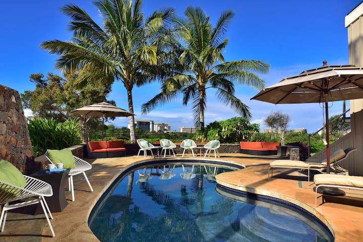 The Maui House - Kaanapali Beach Permitted House