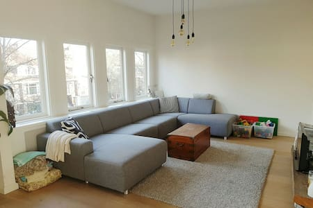 Light spacious 3bedroom family home - Voorburg - Lejlighed