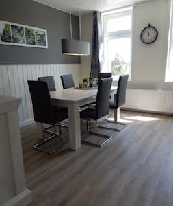 New Holiday Apartment in central Germany