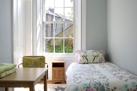 LOVELY CITY CENTRE BEDROOM - Edimburg - Pis
